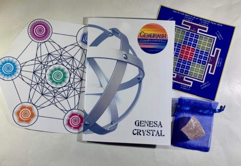 genesa-31-cm-alluminio-naturale-profilo-2-cm